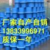 楼房建筑防水套管DN180图片