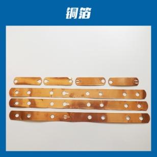 广东铜箔图片