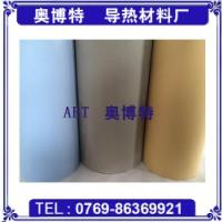东莞矽胶布生产厂家 散热矽胶片 高导热矽胶布 导热绝缘矽胶片