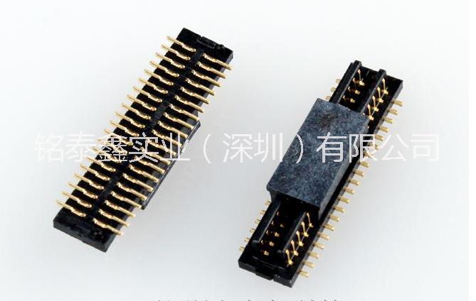 板对板连接器产品价格(图片) 深圳板对板连接器产品价格(图片)