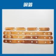 背胶铜箔胶带 导电铜箔图片