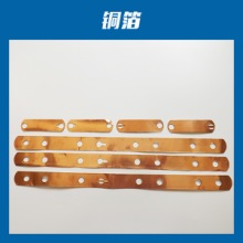 专业生产背胶铜箔胶带导电铜箔批发