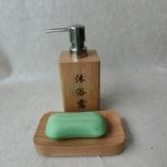 竹质洗手液瓶图片