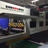 深圳市全自动胶片柔软线模切机价格,电话,为广大客户提高品质和生产力!