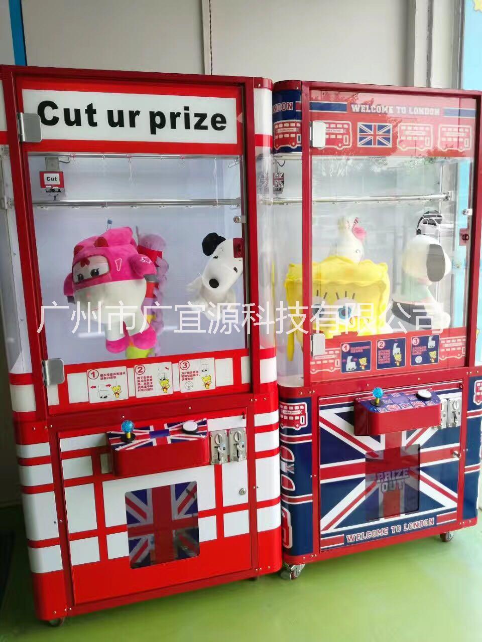 儿童娃娃机,儿童游戏机,娃娃机厂,娃娃机多少钱一台
