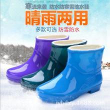 厂家直销 PVC女式低筒雨靴 时尚可拆卸棉套迷彩雨鞋 保暖女式雨鞋批发