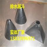 漏斗DN50价格 04S301钢制排水漏斗 电厂锅炉排水漏斗生产厂家