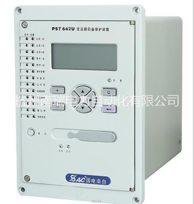 数字式变压器图片/数字式变压器样板图 (3)