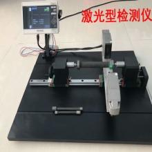 激光式同心度 圆度仪 外径内径直径检测 扫描测量仪 基恩士产品同心度测量仪偏摆仪包邮