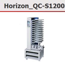 全国批发 配页机HorizonQC-S1200