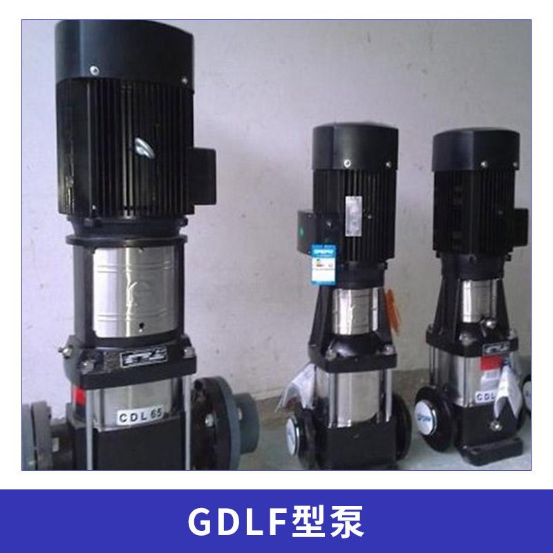 GDLF型泵 潜水泵 深井潜水热泵 泵管 泵用电缆 降压启动柜 自动供水系统 配套设备 欢迎来电咨询