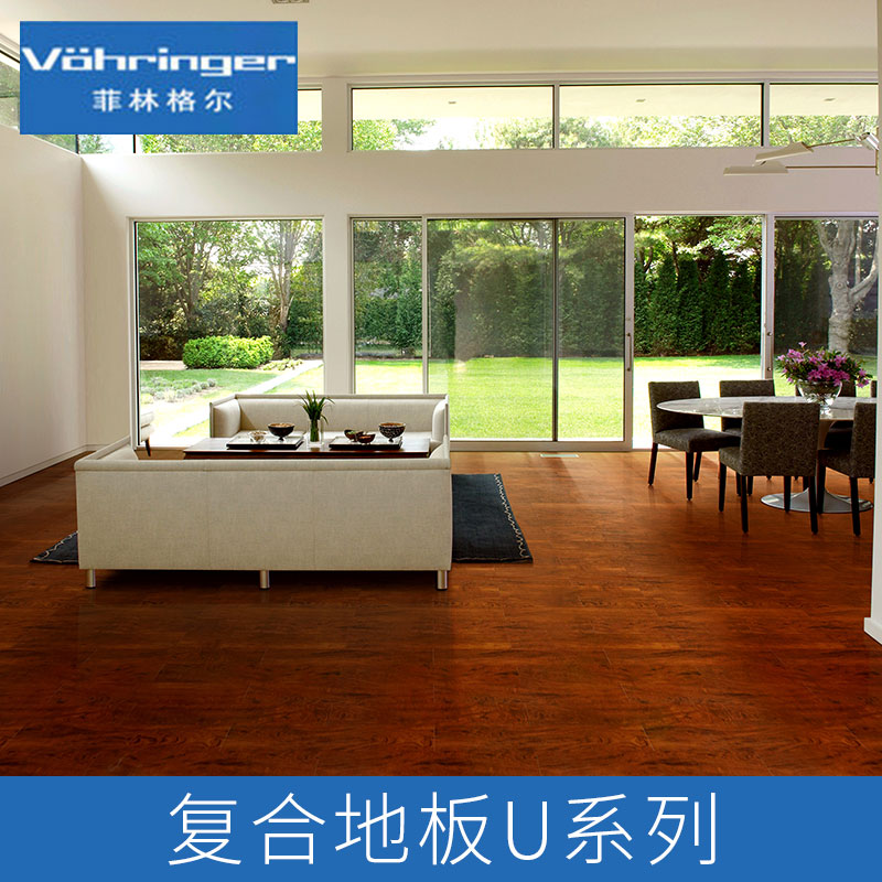 深圳菲林格尔复合地板U系列产品 伊萨尔橡木地板 非洲印茄木地板 萨克森橡木地板