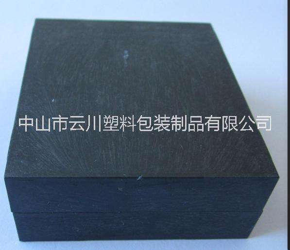 厂家供应塑料手链包装盒  塑料手链包装盒批量出售  厂家塑料手链包装盒供应 塑料手链包装盒厂家出售