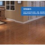 龙岗菲林格尔地板 菲林格尔复合木地板 菲林格尔实木地板价格  实力品牌