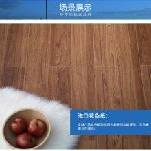 菲林格尔强化地板  耐磨 耐脏 耐高温 经济实惠易打理  菲林格尔强化地板 高密度板批发