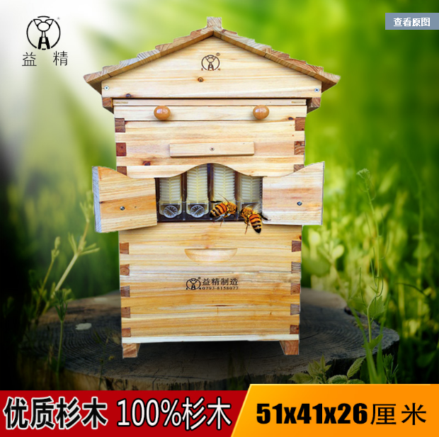 益精牌自动流蜜蜂箱 厂家直销 养蜂用具 带平面隔王板,不锈钢网