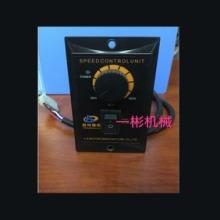 台湾鑫邦优质调速器电机专配套通用批发