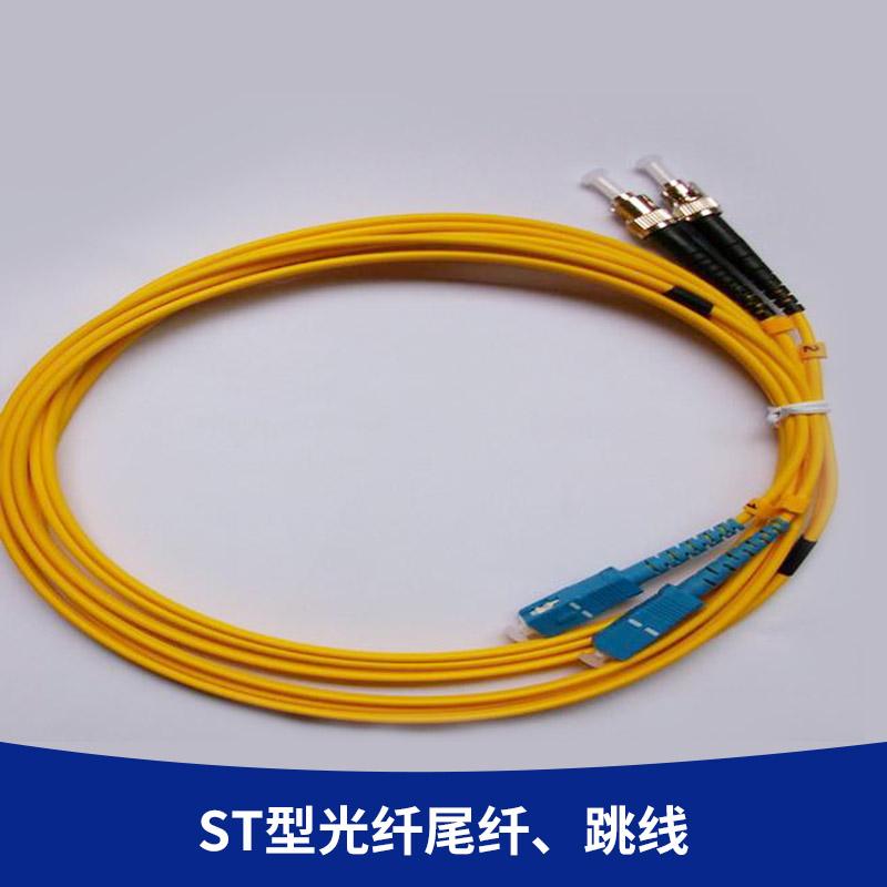 厂家直销 ST型光纤尾纤、跳线  ST型跳线 SC/LC型跳线12芯束状尾纤