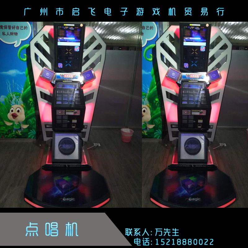 点唱机 大型动漫娱乐游戏机 K歌之城挑战麦克风点唱机 音乐机 欢迎来电订购