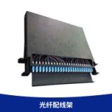 厂家直销 光纤配线架 144芯ODF熔纤箱单元箱光纤配线箱144口