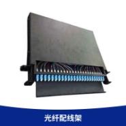 光纤配线架图片