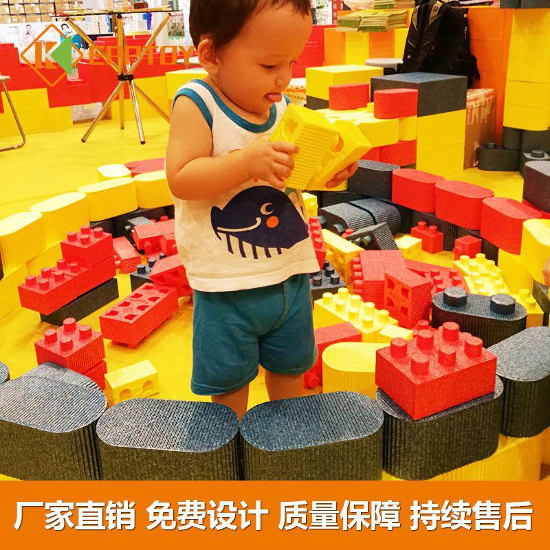 EPP双孔圆砖积木 泡沫拼插玩具 儿童益智积木 EPP积木厂家