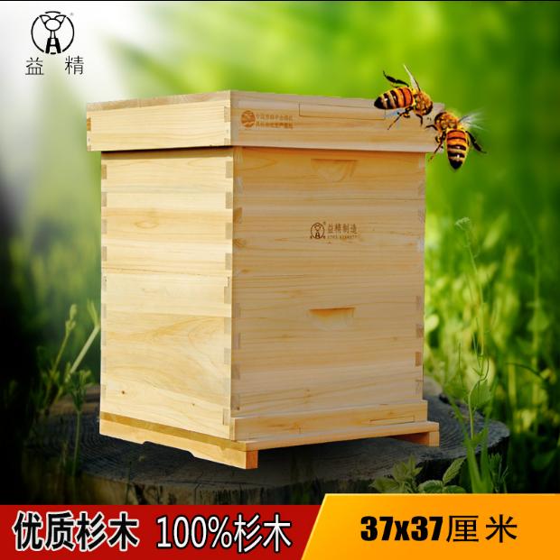 益精蜂箱大盖包油布隔王板养蜂工具王氏通用中蜂箱37X37一流产品