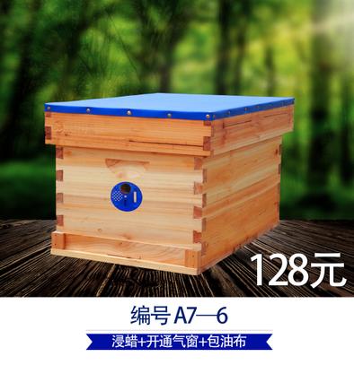 上饶市中蜂七框巢箱厂家益精单层箱体中蜂七框 巢箱 底箱51×34 蜂具 养蜂工具 十框蜂箱 中蜂七框巢箱