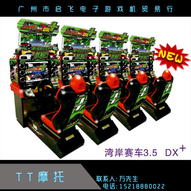 TT摩托 高清环游大型投币电玩游戏 儿童模拟赛车游戏 大型娱乐电玩游戏设备