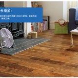 菲林格尔多层实木  深圳实木地板  深圳菲林格尔地板价格  质量保证