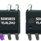 SD8585S  电源IC 充电器IC