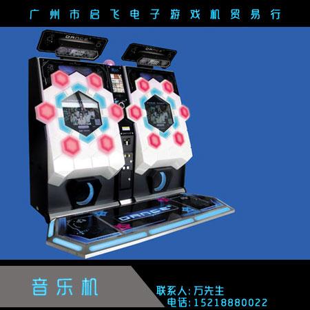 音乐机 音乐互动体验游戏机 大型投币游戏机 娱乐设备 厂家直销