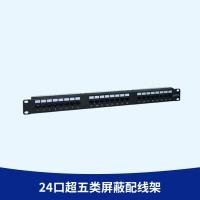 廠家直銷 24口超五類屏蔽配線架 雙通網絡配線架 非屏蔽配線架