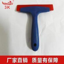 贴膜工具 贴膜工具厂家 贴膜工具生产贴膜工具供应商批发