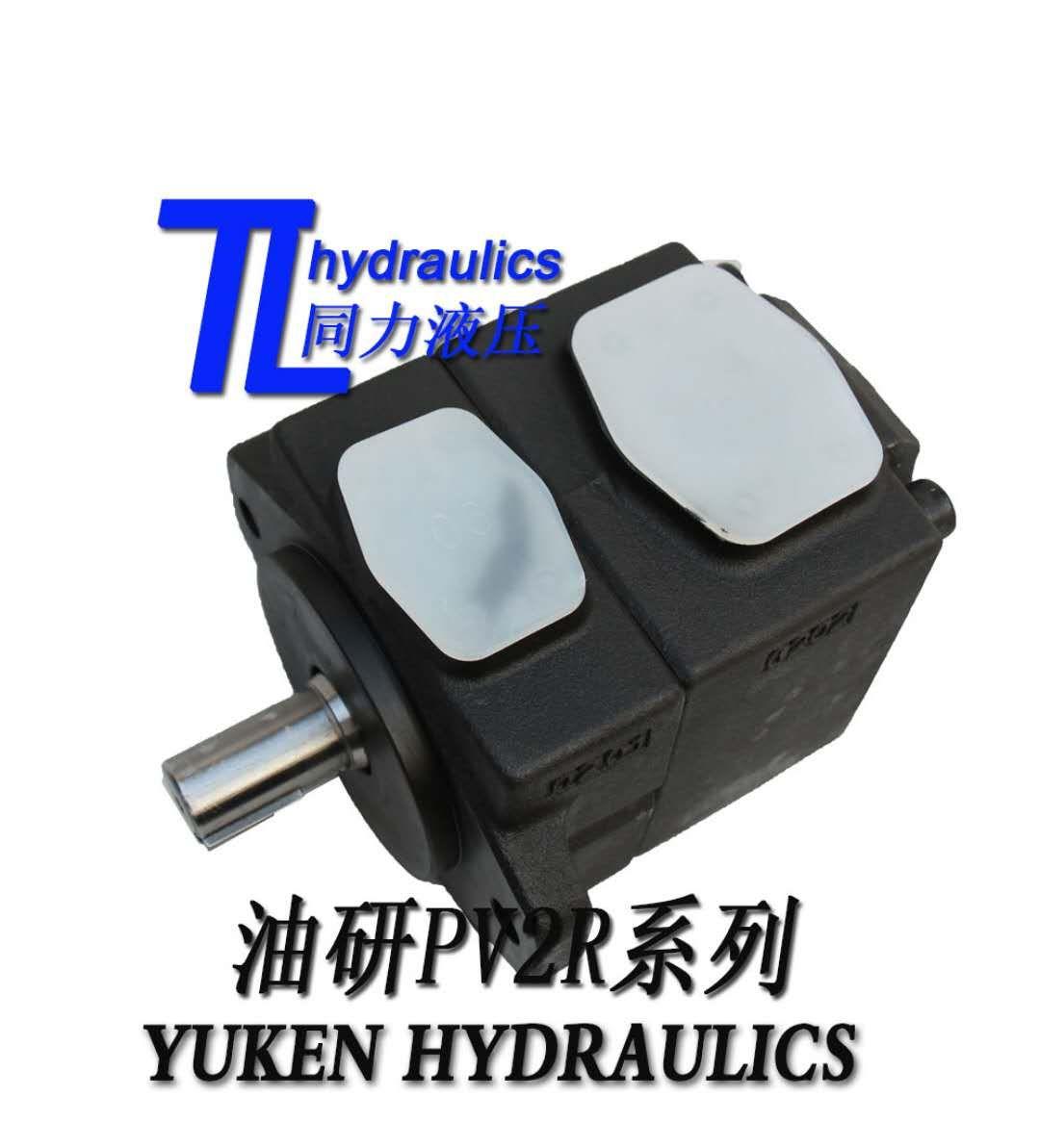 供应YUKEN油泵高压油泵日本油研PV2R4-153-F-RAA-30单高压定量叶片泵