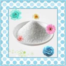 六氢邻苯二甲酸 610-09-3 OLED中间体 98%含量 厂家现货批发