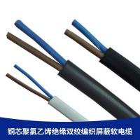 屏蔽电源线 广州电源线厂家 电源线RVV 电源控制线 电源线RVV2*1.5 电源线工厂