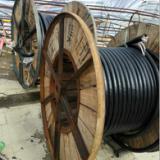 电力电缆供应 供应电力电缆 电力电缆供货 电力电缆报价 电力电缆