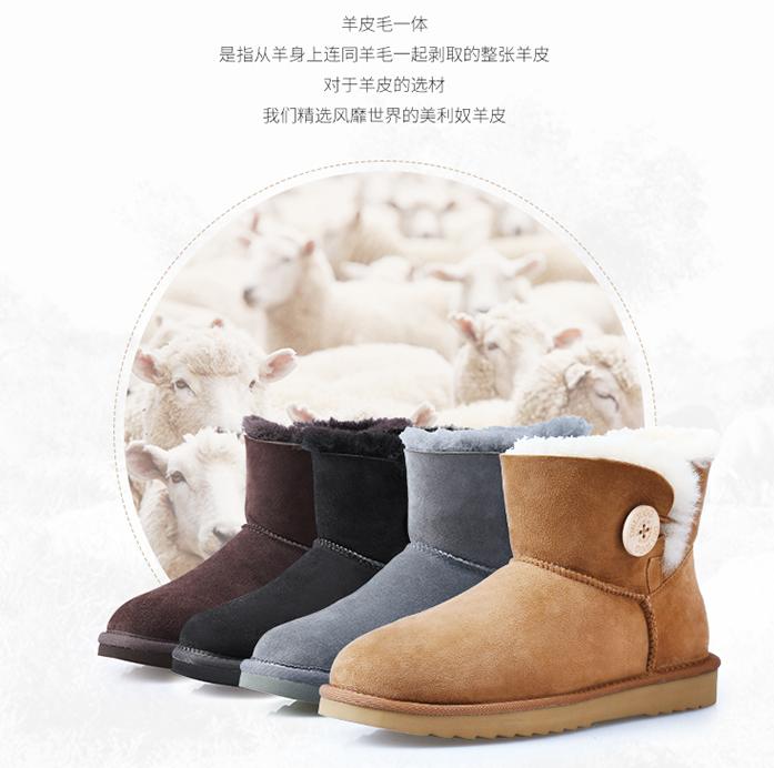 雪地靴木扣女靴子防水短筒靴羊皮毛一体短靴保暖