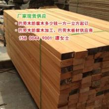 红柳桉木价格、红柳桉木多少钱一方、柳桉木防腐木柳桉木户外木材批发