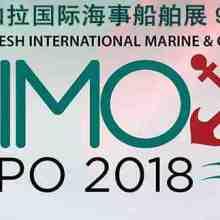 2018年孟加拉国际海事展(主办方直招)批发