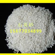 广州硅石销售 砂子 石英砂 硅石石英砂粉