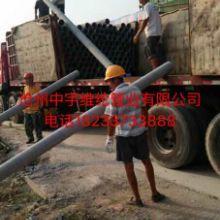 水泥维纶管