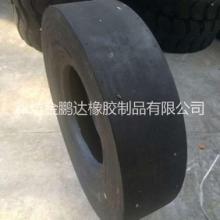 压路机轮胎9.00-20全新品质光面铲运机轮胎价格批发