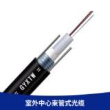 厂家直销四芯铠装光缆 GYXTW-4B1光缆 室外中心束管式光缆