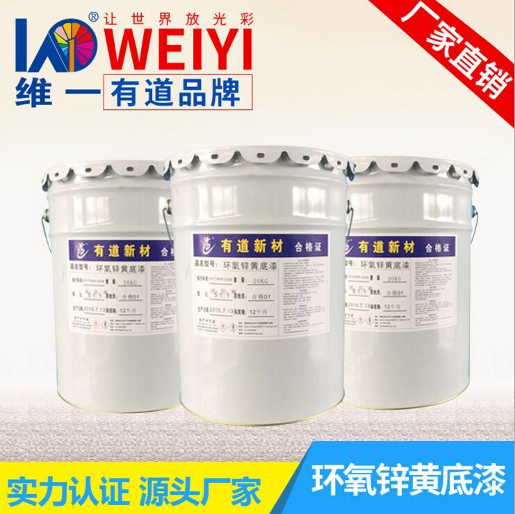 铁红醇酸防锈漆报价-铁红醇酸防锈漆供应商-铁红醇酸防锈漆厂家