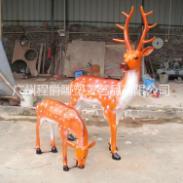 玻璃钢梅花鹿动物雕塑图片