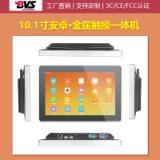 10寸壁挂式安卓可是对讲触摸一体 10寸壁挂安卓可视对讲触摸一体机