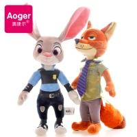 疯狂动物城朱迪&尼克 佛山毛绒玩具供应商