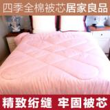 真丝贡缎提花蚕丝被 空调被芯单双人秋冬被子床上用品厂家直销